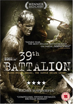 Best Sellers: Classic War Movies - 39th Battalion